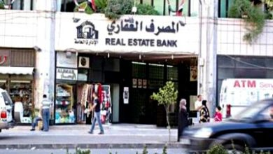 Photo of المصرف العقاري يرفع الجهوزية خلال فترة الأعياد