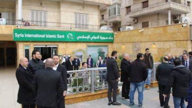 Photo of البنوك الخاصة السورية تخطف ودَّ الزبائن
