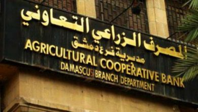 Photo of مدير المصرف الزراعي: 1.6 مليار ليرة إعفاءات القانون 24