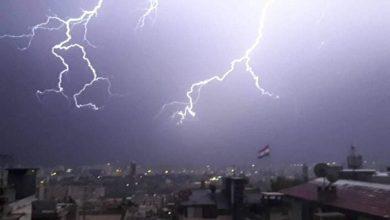 "Photo of ""طقس سوريا"" .. منخفض جوي بارد مرفق بأمطار رعدية"