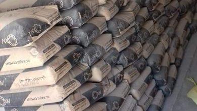 Photo of الحكومة ترفع سعر «الاسمنت» بما يقارب 100%