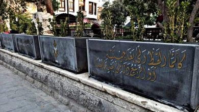 "Photo of ثوب جديد لـ ""حديقة القشلة"" بالشام القديمة"