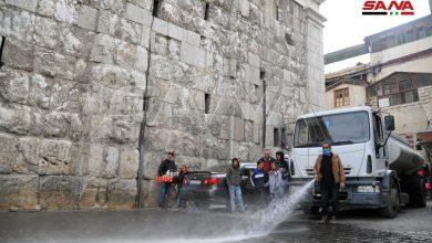 Photo of حملة تنظيف وتعقيم في دمشق القديمة(صور)