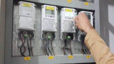 Photo of وزير المالية : رفع الدعم عن الكهرباء باعتقاد الحكومة أمر مستحيل