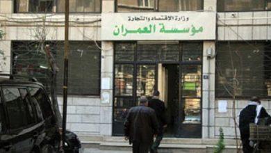 Photo of الحجر الاحتياطي على أموال مدير مؤسسة العمران السابق بطرطوس