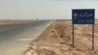 """Photo of اغتيال أحد وجهاء """"قبيلة العكيدات"""" بدير الزور"""