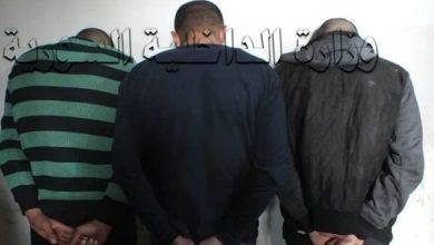 Photo of القبض على 3 تجار مخدرات باللاذقية