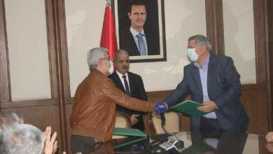 Photo of توقيع عقد اعادة تأهيل محطة حلب الحرارية