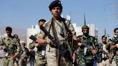 "Photo of واشنطن تعيد النظر في تصنيف حركة أنصار الله اليمنية ""تنظيماً إرهابياً"""