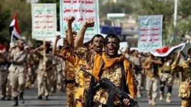 Photo of اليمن يعيش أقذر ارهاب «امريكي-دولي- اقليمي»
