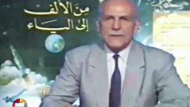 Photo of الإعلامي موفق خاني في ذمة الله