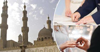 """Photo of مصر.. """"زواج التجربة"""" يثير الجدل"""
