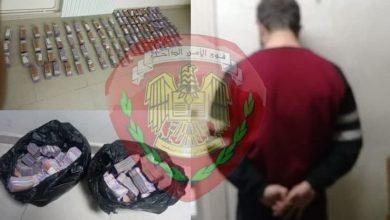 Photo of القبض على سارق بحوزته ١٠٠ مليون ليرة