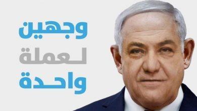 """Photo of حجب الثقة عن """"علي سلام"""" رئيس بلدية الناصرة والمطالبة بتنحيته من منصبه"""