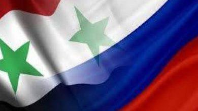 Photo of للتقليل من أثار الحصار.. المنتجات الروسية تبدأ بالتدفق إلى سورية قريباً