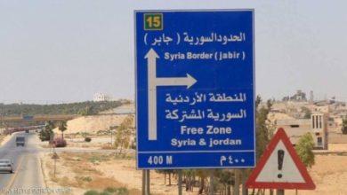"Photo of ""مفاوضات تجارية"" بين سوريا والأردن في دمشق"