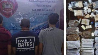 Photo of اللاذقية .. القبض على شبكة ترويج مخدرات