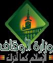 "Photo of فتوى وزارة الأوقاف عن"" زواج التجربة """