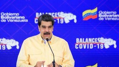 Photo of مادورو: 100 ألف جرعة من اللقاح الروسي تصل فنزويلا الأسبوع المقبل