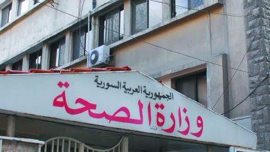 Photo of وزارة الصحة تتسلم أدوية مرضى زراعة الكلية وتبدأ بتوزيعها