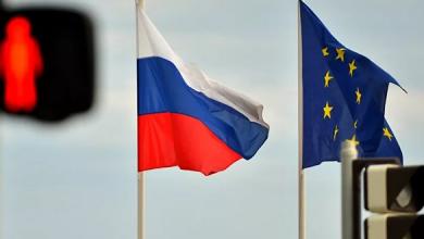 Photo of المفوضية الأوروبية: نريد علاقات مع روسيا مفيدة للطرفين