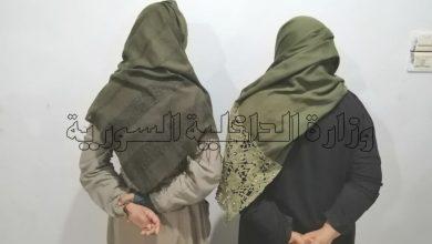 Photo of بدير الزور.. قتلت اختها.. والأم تستّرت على الجريمة!