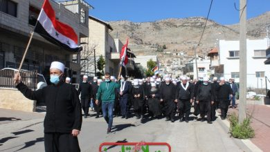 Photo of Sons of the occupied Golan gathered Majdal Shams to commemorate the 39th anniversary of their historic strike