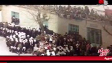 Photo of صباح الخير من مجدل شمس – قناة السورية(فيديو)