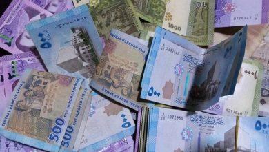Photo of رئيس هيئة الأوراق المالية: هناك اصابع تلعب بالسوق ولا سبب منطقي لارتفاع الأسعار