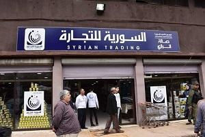 Photo of السورية للتجارة بدمشق تبرر سبب نقص المواد في صالاتها