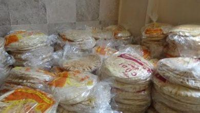 Photo of دمشق.. رفع سعر ربطة الخبز السياحي إلى 2200 ليرة !