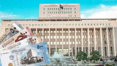 Photo of «مصرف سوريا المركزي» يوافق على استبدال أوراق نقدية