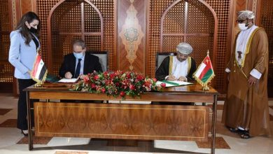 Photo of Mikdad concludes official visit to Oman