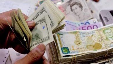 Photo of «الانخفاض مستمر».. إجراءات صارمة تخفض دولار السوداء