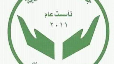 Photo of جمعية أبناء الجولان الخيرية توزع سلل غذائية للأسر المستحقة