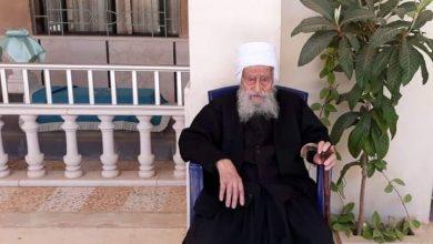 Photo of سماحة شيخ العقل يبرق معزياً بوفاة المرحوم الشيخ الجليل الفاضل أبو فارس يوسف الخطيب