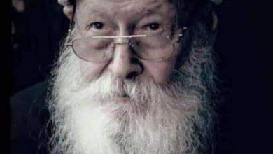 Photo of سماحة شيخ العقل في لبنان يبرق معزياً بالجليل الفاضل المرحوم الشيخ أبو حمود فارس كاتبة
