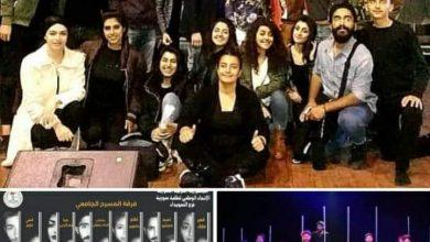"""Photo of مسرحية """" سيلفي"""" تفوز بمهرجان جامعة صحار المسرحي الأول دولياً"""