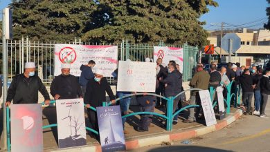 Photo of A protest stand in Masada against a turbines project