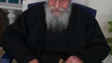 Photo of برقية تعزية من الشيخ علي معدّي بوفاة المرحوم الشيخ الجليل أبو فارس يوسف الخطيب