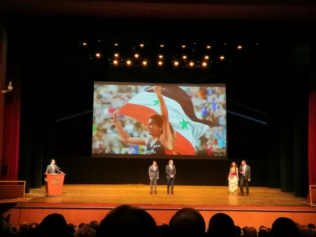 اليوبيل الذهبي للاتحاد الرياضي السوري