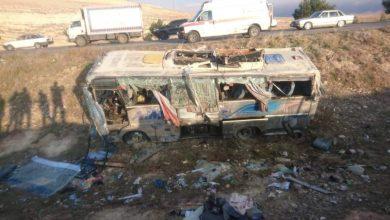 Photo of حادث سيّر أليم على اوتوستراد «دمشق – حمص»