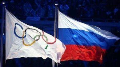 """Photo of حظر عزف أغنية """"كاتيوشا"""" في المسابقات الأولمبية"""