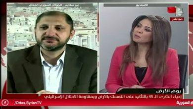 Photo of تغطية خاصة بمناسبة إحياء ذكرى 45 ليوم الأرض (فيديو)