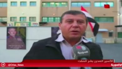 Photo of Occupied Syrian Golan people share their joys and sorrow on both sides of the ceasefire line (video)