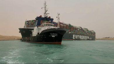 """Photo of كارثة"""" تنتظر السفينة المتسببة في حادث قناة السويس"""