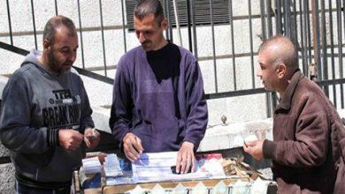 Photo of حتى ورقة اليانصيب لم تعد قادرة على تحقيق أحلام المواطن السوري