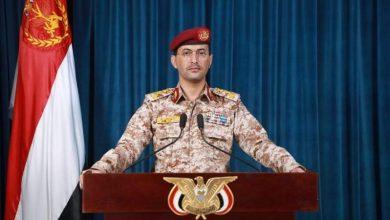 Photo of القوات المسلحة اليمنية تقصف شركة «أرامكو السعودية»