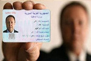 Photo of تجديد الهوية الشخصية.. وفقاً لـ «قانون الاحوال المدنية» الجديد