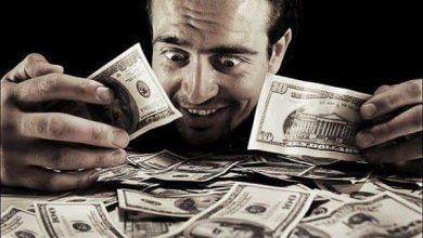 Photo of مكافحة غسل الأموال تكشف عن متورطين في تحويلات مشبوهة إلى الخارج